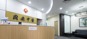 Top TCM Clinic in Singapore